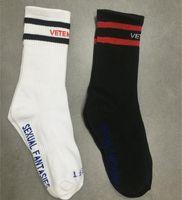 Wholesale Striped White Socks - 2017 NEW vetements stockings couple sport socks hiphop striped middle sock justin bieber mens socks black white
