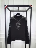 Wholesale Top Brands Mens Sweater - 2016 autumn winter Fashion Brand Mens sweatshirts Handmade beaded space cotton head cover sweater sport jumper men top sweatshirts