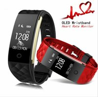 Wholesale Fitness Wrist Bands - Bluetooth Smart Band S2 Wristband Heart Rate Monitor IP67 Waterproof Smartband Activity Tracker Bracelet For Android IOS VS FitBit Charge 2