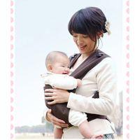 Wholesale Minizone X - Baby Carrier Minizone X Type Baby Sling Adjustable Pressure Reducing Baby Suspenders Backpack Bags with PP Bag 2110158