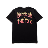 Wholesale T Shirt Emperor - back Flame Emperor Back Printed Oversized Hipster T-shirt Men Women 2017 Summer New Fashion Loose Style Hiphop Tee Shirt Men's T Shirt Blac