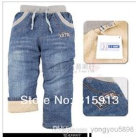 Wholesale 2017 new High quality brand thick cashmere winter kids Boys baby pants children jeans