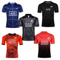 Men black rugby shirt - 2017 All Blacks rugby Jersey all black new zealand top quality rugby shirts red training shirts men home away euro size S XL