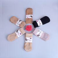 Wholesale Girl Wear Sock - Summer Thin Short Socks Women Female Girls Ankle Socks Bottom Thick Socks Wear-Resistant Moisture Wicking Slip-Resistant High Elasticity