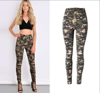 Wholesale Skinny Models High Waist - explosion models selling camouflage Waist Stretch slim hole denim jeans beggar Street section