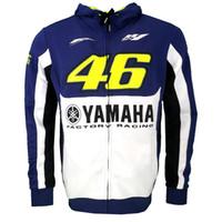 Wholesale Blue Moto Jacket - 2017 Valentino Rossi VR46 M1 Factory Racing Team Moto GP Adult Hoodie Sports Sweatshirt Jackets Blue