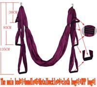 yoga swing al por mayor-Al por mayor-2.5m * 1.5m Ejercicio Elástico Yoga hamaca Columpio aéreo antigravedad cinturón de Yoga Inversión Trapecio colgando de la tracción del gimnasio