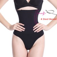 Wholesale Seamless Girdle Shaper - Wholesale- Waist Cincher Thong Girdle Black Beige Butt lifte Tummy Slimmer Sexy Thong Panty Shapewear Control Shaper Seamless Waist Cincher