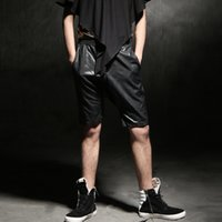 Wholesale Mid Waist Shorts Pu - Wholesale-2016 new men PU leather shorts men street hip-hop fashion casual shorts stage show dancing clothing male beach shorts k952