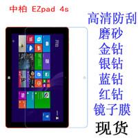 Wholesale Pc Fingerprint - Wholesale- Screen Protector High Clear Anti-Fingerprint Soft Protective Film For Jumper EZPad 4S Win10 Windows 10 Tablet PC 10.6 inch
