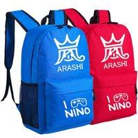 Wholesale Music School Bag - Arashi band backpack Nino pop star daypack Ninomiya Kazunari schoolbag Music rucksack Sport school bag Outdoor day pack