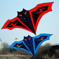 Anime & Comics outdoor playground games - Kite Cloth Spliced Bats Outdoor Game Toys cm Funny Kids Sports Play Summer Cartoon Art Gift Sand Toys Playground Equipment