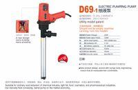 Wholesale Pressure Barrels - New Portable Hand Oil Barrel Pump 220V 720W Vertical Screw Pump