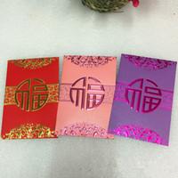 Wholesale money envelopes - 8x11.5cm wedding money envelope pink envelope chinese red envelope new year products
