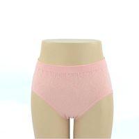 Wholesale Beautiful Lace Panties - 2017 new High Waist Women's Panties No seams Comfortable beautiful cotton Perspiration Antibacterial deodorization free shipping