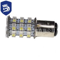 Wholesale 1157 Dual Color Bulb - 2pcs a set 12V 1157 BAY15D 3528 60SMD 300LM Dual Color Yellow White Car Turn Brake LED Light Bulb #FD-1589