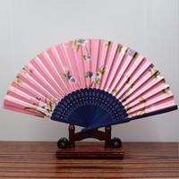Wholesale Asian Folding Fans - Vintage Chinese Style Silk Dance Fan Hand Fan Bamboo Folding Fans Butterfly Flower Asian Pocket Stage Performance Fan ZA3100