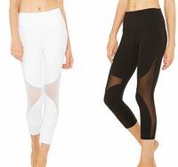 ingrosso i pantaloni di yoga ballano sexy-Pantaloni da ginnastica da ginnastica da jogging a forma di jogging da ginnastica da ginnastica da donna, elastico, sexy, a patchwork, pantaloni sportivi da yoga