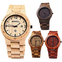 movimientos de cuarzo para relojes. al por mayor-Venta al por mayor- Hombres de lujo de arce natural de madera hechos a mano movimiento de cuarzo reloj de pulsera casual tienda 51
