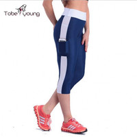 Venda por atacado - 2017 New Sports Wear Capri Running Yoga Calças de cintura alta Mulheres Jeggings Gym Fitness Workout Stretch Active Legging femme