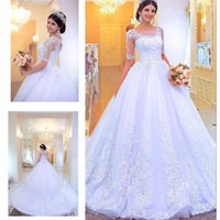 Wholesale Short Weding Dresses - 2017 Lace Wedding Dresses Ball Gown Tulle with Sleeves Wedding Gowns Weding Bridal Bride Dresses vestidos de noiva