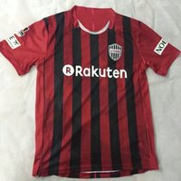 Wholesale Soccer Clothing Red - ^_^ Wholesale soccer jerseys 2017 2018 Vissel Kobe thai AAA quality custom name number soccer uniforms football shirts clothing