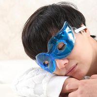 Wholesale Refresh Massage - Dark Circles Removal Eye Fatigue Relife Eye Gel Ice Goggles Sleep Eye-shade Refreshing Cold Massage Blinder Eyepatch