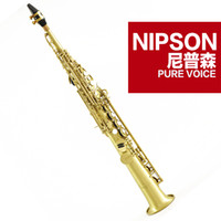 Wholesale Pipe Tunes - wholesale One piece soprano saxophone straight pipe saxe saxophone bag paint gold alluvial gold
