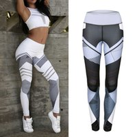 Wholesale Black White Patterned Leggings - Geometric Pattern Yoga Pants Women Fitness Trousers Leggings Breathable Running Sexy Tights Sport Gym Leggins Athletic Workout Sportswear
