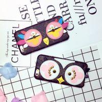 Wholesale Bird Plastic - 2017 NEW Love Bird Cute Chicken Design Fashion Luxurious PU Leather Phone Case for iPhone 7 7 Plus 6 6s 6plus 6splus Coque