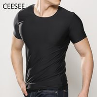 Wholesale Tight Thin T Shirts - Men summer shirt tee tight T-shirt thin fitness casual men's T-shirt solid color breathable crew collar