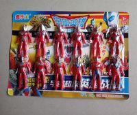 fábrica de brinquedos japoneses venda por atacado-Spot japonês genuíno filme e televisão bonecas versão Q Superman Ultraman mapa de ação de plástico 12 pçs / lote boneca brinquedos direto da fábrica