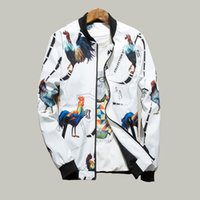 Wholesale Thin Black Stockings - dongguan_wholesale in stock 2018 Casual Thin Summer Animal Print White Male Jacket Coat