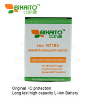 Wholesale Note Ii Battery - 3200mAh New EB595675LU Li-ion Mobile Phone Battery For Samsung Galaxy Note2 Note 2 Note II 7100 N7100