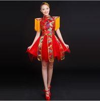 traje moderno amarillo al por mayor-Traje femenino traje rojo amarillo azul baile para adultos baile moderno Fanático para cantante bailarina estrella Discoteca espectáculo de rendimiento