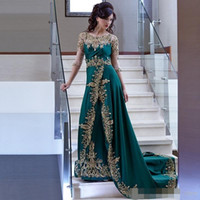 Wholesale Caftan Robe - Gorgeous Emerald Green Beaded Lace Appliques O Neck A Line Long Sleeve Green Arabic Evening Dresses 2017 Dubai Caftan Robe De Soiree