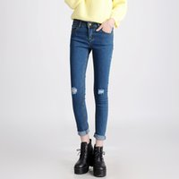 Wholesale Women Jeans Holes Cheap - Good price women sex jeans women harem jeans jeans for women cheap women ripped skinny jeans