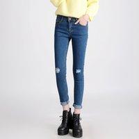 Wholesale Cheap Skinny Pants For Women - Good price women sex jeans women harem jeans jeans for women cheap women ripped skinny jeans