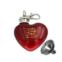 corazón de bolsillo de acero al por mayor-Llavero de acero inoxidable bolsillo frasco de cadera y embudo 1 OZ Botella de agua en forma de corazón fácil de llevar 7 5jj C R