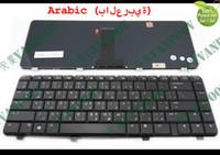 notebook-tastatur für hp groihandel-Genuine New Notebook Laptop Tastatur für HP 500 520 Schwarz Arabisch AR AB Version - V061102A1 Version: Arabisch (AR AB)