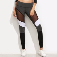 Wholesale New Summer Casual Women High Waist Yoga Fitness Leggings Running Gym Stretch Sports Pants Trousers CAY0012