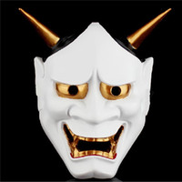Wholesale Prajna Ghost Mask - Wholesale-Japanese Buddhism Prajna Ghost Traditional Hannya Mask Halloween Horror Costume Slipknot Cosplay Party Mask FA06