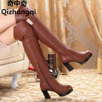 Wholesale Knee High Boots Free Shipping - 2017 Women's genuine leather boots, high-heeled Ms. Over-the-Knee boots, motorcycle boots thick high-quality women shoes , free shipping