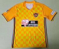 Wholesale Japan League - Japan Jerseys 2017 J. League WILSON Sendai Vegaltas yellow soccer jersey, WATANABE TOMITA SHIKAWA 17 18 Maillot De Foot Football shirts