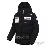 Wholesale Full Ski Suit - 17FW DESCENTE Down jacket D6423SDJ77M Windproof Waterproof Coats Couple Ski Suit Winter Outdoor Outerwear Fashion HFLSYRF001