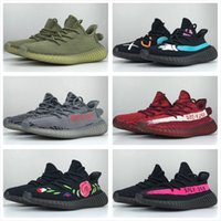 Wholesale 2017 Sply V2 Boost Casual Shoes Cheap Men Women Kanye West Sply Walking Shoes High Quality Size US