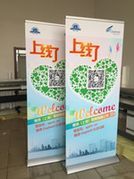Wholesale Banner Pull Up - Luxury Roll up Banner Stand,Retractable Pull up Display Banner Stand for advertising,Trade Show BST1-13 with PP banner