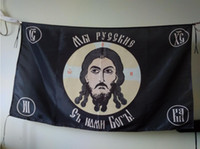 """Wholesale face god - Face Jesus Christ Flag 90 x 150 cm Polyester Russian Orthodox Vernicle """"We are Russians. God with us"""" Gonfalon Banner"""