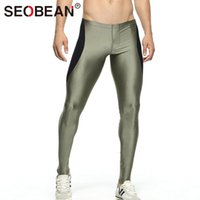Wholesale Seobean Male - Wholesale-Seobean Brand Sexy Mens long tight pants fashion full length pants male harem trousers Casual Pencil sweatpants Stretch Bottoms