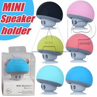 Wholesale Holder Radio - Mini Mushroom Speakers Cell Phone Holder Subwoofers Bluetooth Wireless Speaker For Samsung S8 Plus Silicone Suction Cup Tablet PC Stand